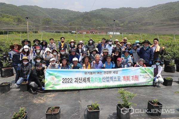 농촌일손돕기 참석자들이 포즈를 취하고 있다.(사진제공=충북도의회)