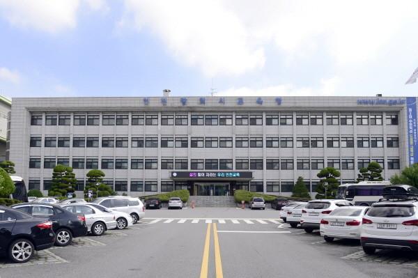 인천광역시교육청전경