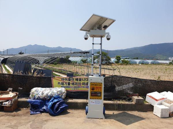 (사진제공=밀양시)상남면예림리동산마을거점수거장소에신규로설치된CCTV사진