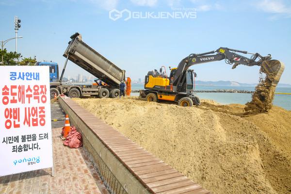 포항송도해수욕장백사장자리에운반된모래를정리작업하고있다.(사진김진호)