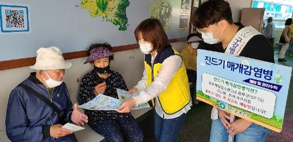 사진출처 - 진안군청 [자료제공] 진드기 예방수칙 홍보활동 [사진]
