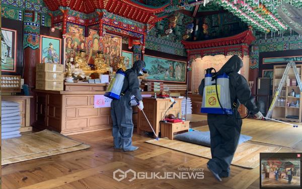 부처님오신날 봉축 법요식 대비 선제적 집중 방역 실시(사진=김천시)