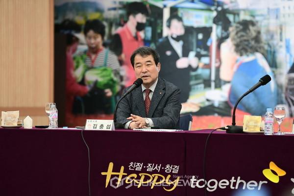 김천시'경제회생 범시민대책추진위원회'출범(사진=김천시)