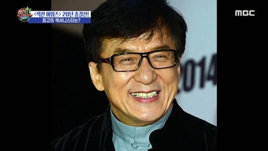 사진=MBC방송화면캡처