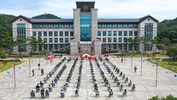 (제공=동국대경주캠퍼스) 야외 봉축법요식