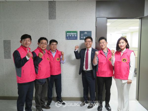 지성호 국회의원이 임기를 시작하는 5월 30일, 의원회관 사무실에서 지지자들과 함께'북한이탈주민 권익센터' 현판식을 갖고 탈북민 지원에 총력을 기울이겠다고 밝혔다.