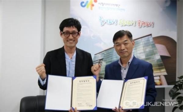 부산시와 부산시청자미디어센터는 코로나19로 인해 비대면 업무협약을 체결하고, 시민들의 시정참여와 콘텐츠 제작 활성화를 위한 상호 협력을 약속했다/제공=부산시