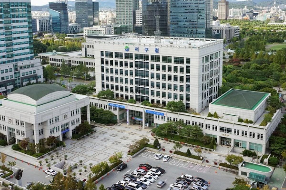 대전 서구는 2020년 1월 1일 기준 개별공시지가를 5월 29일 자로 결정·공시했다.