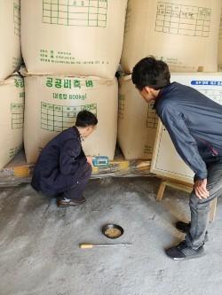 사진출처 - 남원시청 [자료제공]
