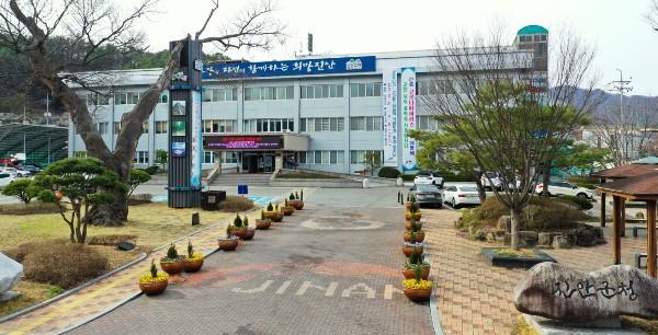 사지출처 - 진안군청 [저료제공]