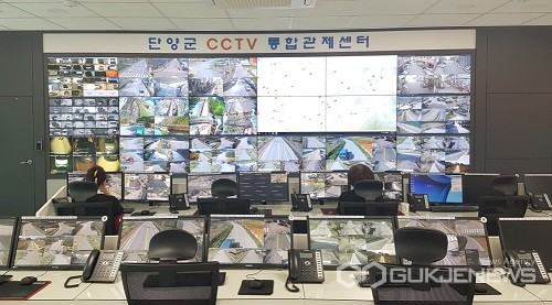 단양군 cctv 관제센터 모습(사진=단양군)