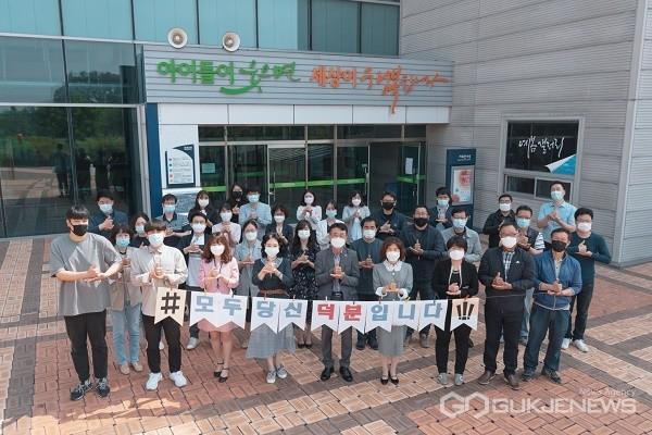 충북도교육문화원 참여 모습.(사진제공=충북도교육청)