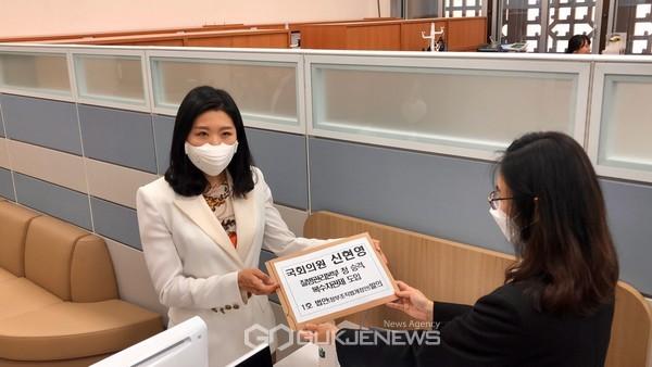 신현영 더불어민주당 의원(비례 1번)