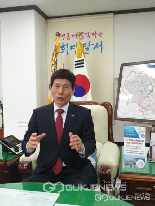 이태훈 달서구청장(사진=백운용 기자)
