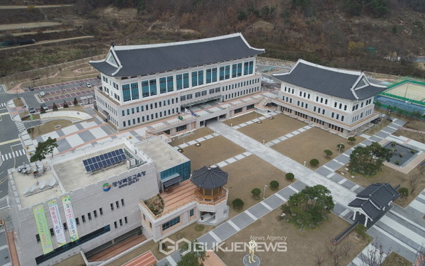경북교육청 전경(사진=경북교육청)