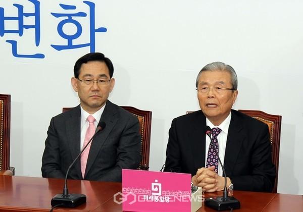 김종인 미래통합당 비상대책위원장이 1일 오전 비상대책위원회의를 주재하며 모두발언을 하고 있다.