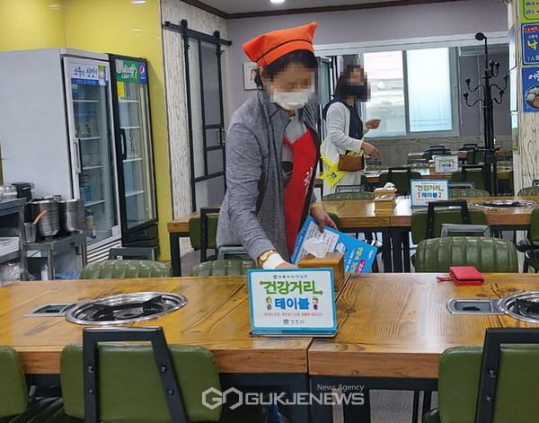 (제공=경주시) 일반 음식점에 지원된 건강거리 테이블