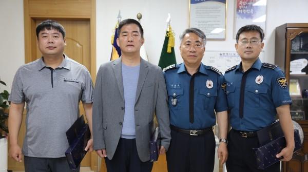 사진출처 - 임실경찰서 [자료제공]