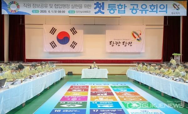 충남 당진시가 1일 종합운동장 실내체육관에서 김홍장 시장을 비롯해 팀장급 이상 공무원 300여명이 전원 참석하는 통합공유회의를 열었다. 사진은 통합공유회의 모습.