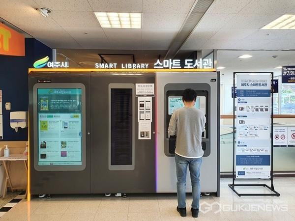 경기도 여주시가 이마트 여주점에 조성한 스마트 도서관(사진제공=여주시청 홍보팀)