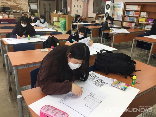 (논산계룡교육지원청 제공)참여자 수업 장면