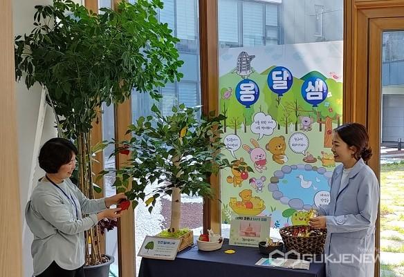 옹달샘 프로그램 모습(사진=단양군)