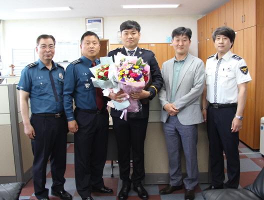 김남현경장승진임용식장면<사진제공=평창경찰서>