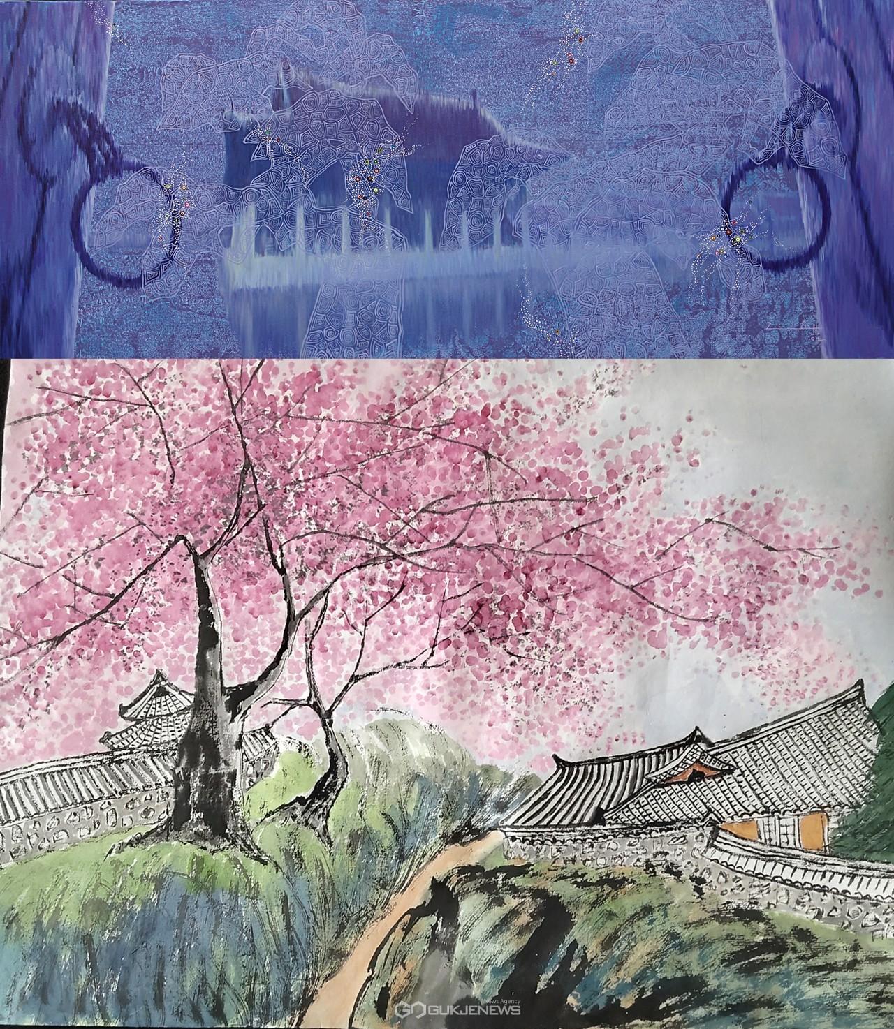 (위) 궁-강철기(아래) 고택의 봄-양정자