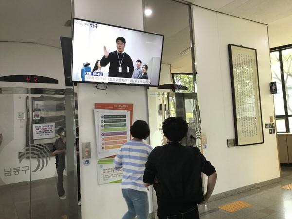 남동구적극행정홍보영상