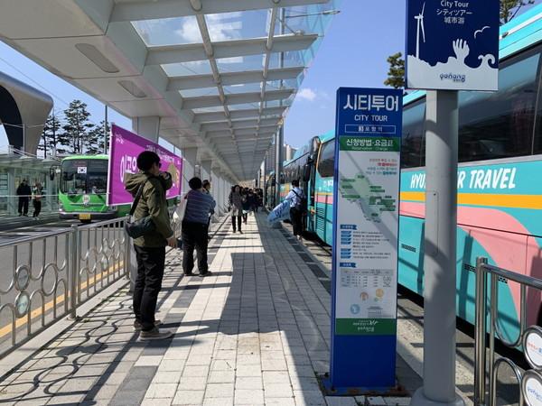 포항'2020시티투어'KTX포항역사승강장모습(사진=포항시제공)