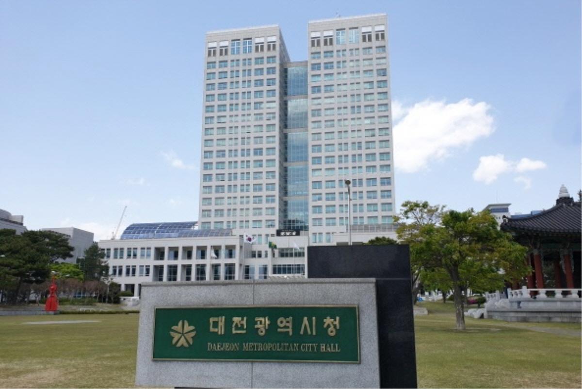 대전시는 6월 2일(18:00)부터 코로나19 고위험시설 8종에 대해 집합제한 행정조치를 시행한다고 밝혔다.