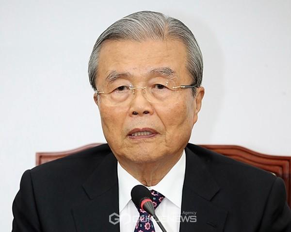 김종인 미래통합당 비상대책위원장.