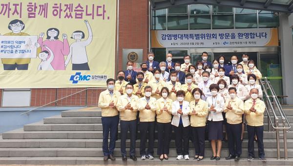 경북도의회,감염병전담병원인'김천의료원'방문.(사진=경북도의회)