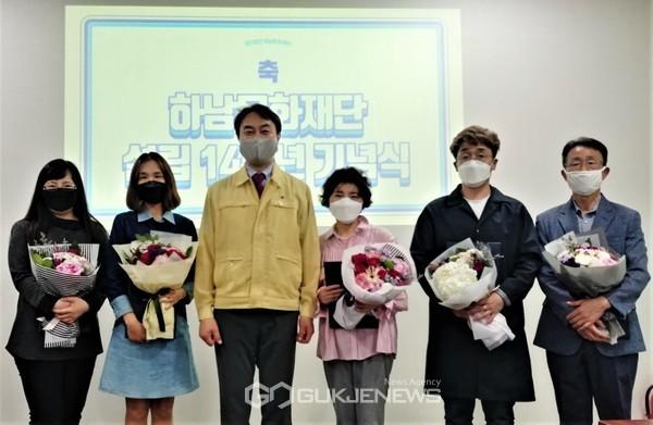 하남문화재단(이사장 김상호)이 코로나 19 확산 방지를 위해 지난 1일(월) 약식 기념식을 박만진본부장의 진행으로 개최했다.