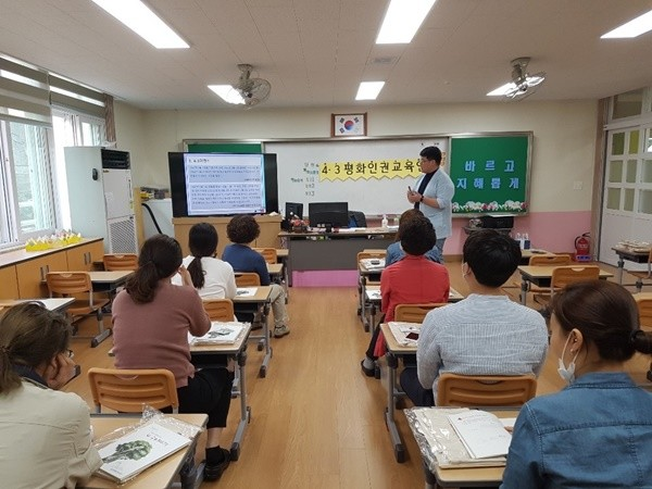 제주도교육청이 소규모 단위교사들을 중심으로 올해 하반기까지 '찾아가는 43평화인권교육 교원 연수'를 진행하고 있다.