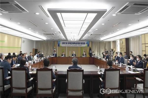 대학 및 지역인재 육성지원 협의회 모습/제공=부산시