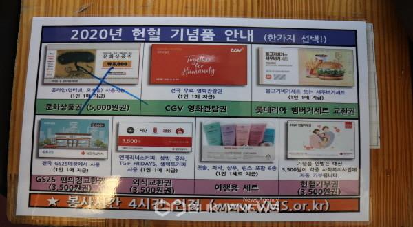봉화경찰서, 코로나19 혈액수급난 극복 헌혈운동 동참