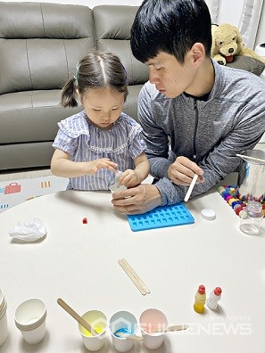 아버지-자녀돌봄프로그램 운영 모습(사진=충주시)