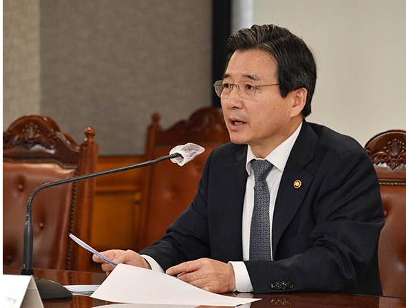 김용범 기획재정부 차관이 2일 서울 중구 은행회관에서 열린 '거시경제금융회의'를 주재하며 모두발언을 하고 있다.