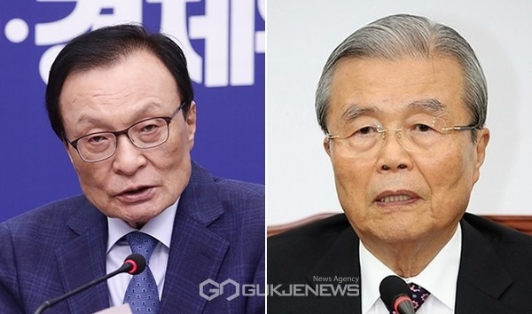 이해찬 더불어민주당 대표와 김종인 미래통합당 비상대책위원장.