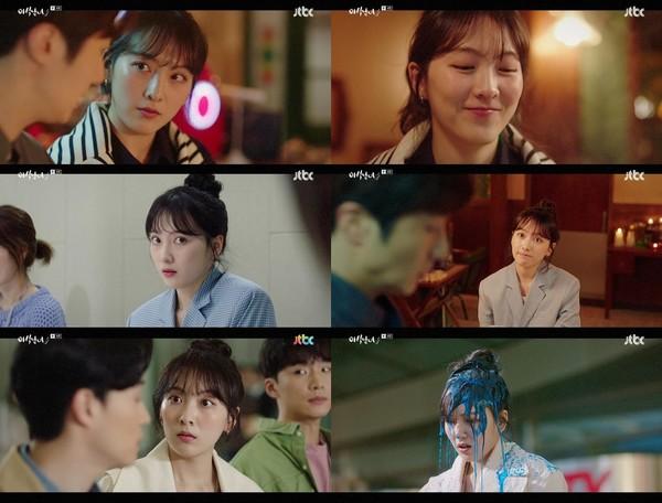 사진/JTBC '야식남녀'