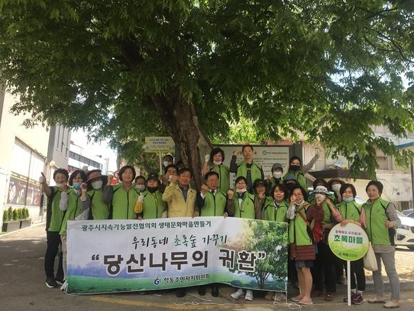 광주 동구 학동행정복지센터는 90년 된 마을수호신 당산나무를 주민쉼터로 재정비한다. ⓒ 광주광역시 동구