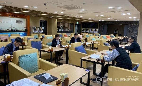 제2차 기부심의위원회 회의 모습/제공=마사회 부산연제지사