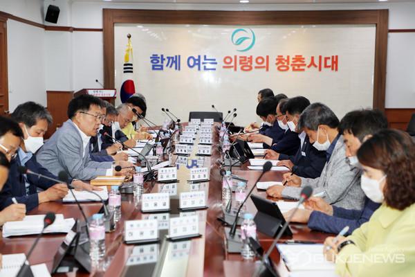 신정민 의령군수 권한대행이 회의를 주재하고 있다.