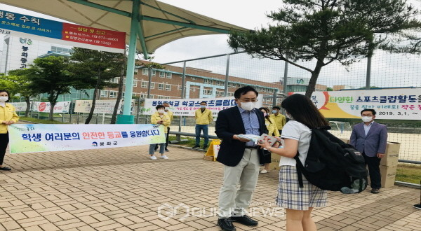 봉화군, 초중고 24개 학교에 코로나19 방역물품 지원