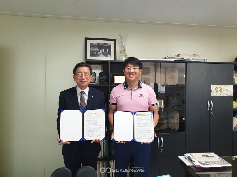 천안오성고, 하늘건축사 사무소 업무협약