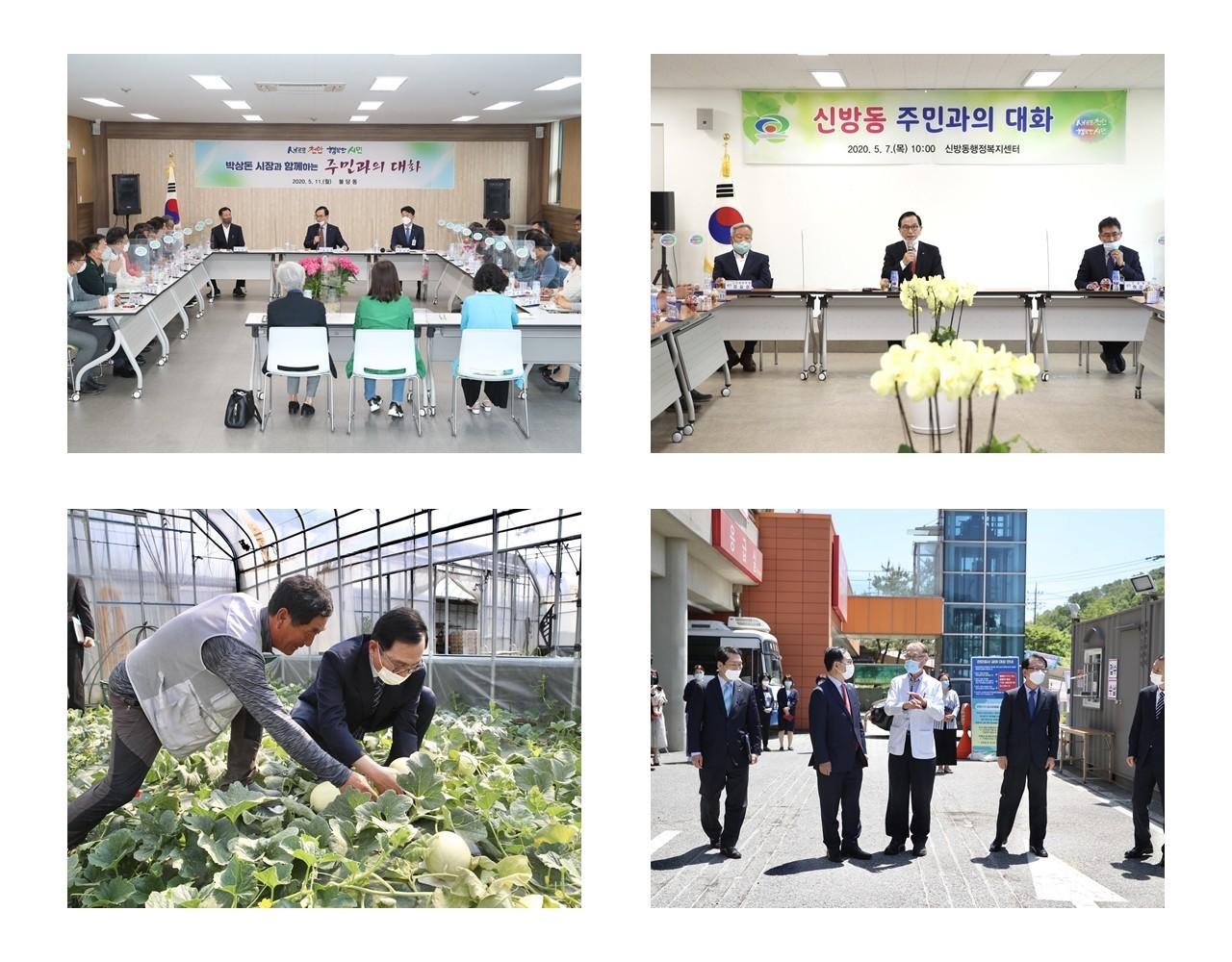 박상돈 천안시장이 지난 5월 7일부터 6월 1일까지 30개 읍면동을 방문해 '주민과의 대화'를 운영했다.