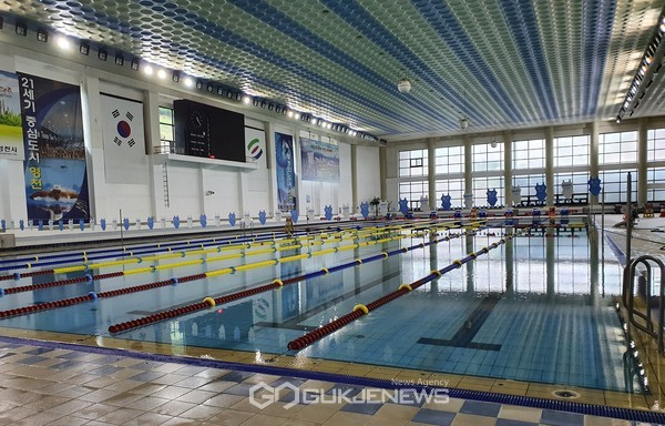 (제공=영천시) 영천시 종합스포츠센터 수영장 전경