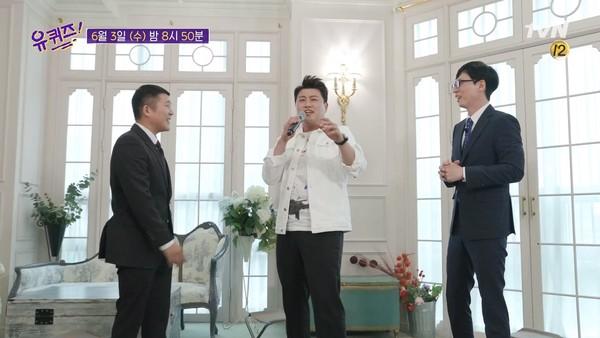 사진=tvN '유 퀴즈 온 더 블럭' 제공