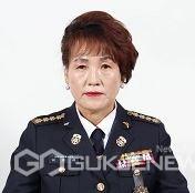 영덕소방서여성의용소방대연합회장 허동래